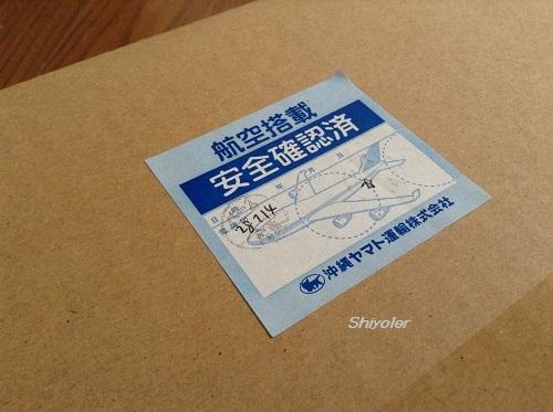 三線ケース (2)