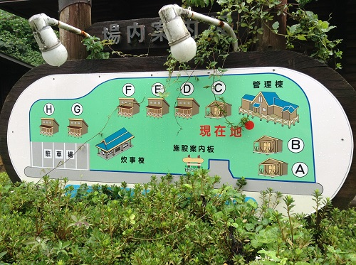 鳴滝キャンプ場