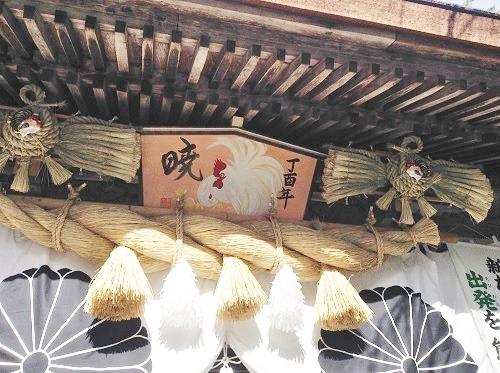 熊野本宮大社,初詣,和歌山県,熊野