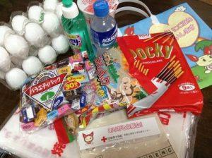 和歌山県赤十字血液センター
