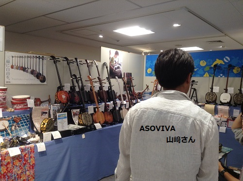 めんそーれ!沖縄展,あべのハルカス近鉄本店,ASOVIVA,三線販売店