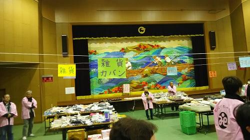 日高川町,社会福祉協議会