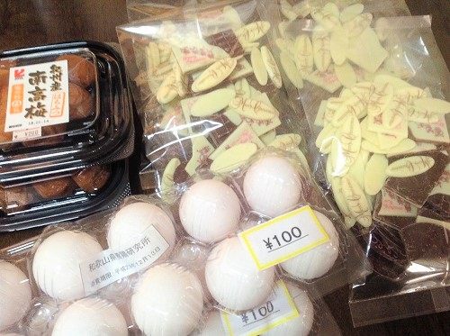 日高川町,社会福祉協議会,福祉バザー,和歌山県,パン工房サンフルひだか,和歌山県養鶏研究所,たにぐちチョコレート