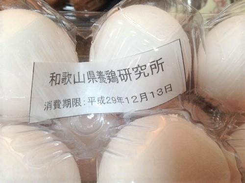 日高川町,社会福祉協議会,福祉バザー,和歌山県養鶏研究所