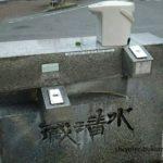 蔵清水,JR蔵本駅前