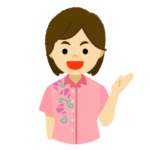 三線教室Shiyoler|information