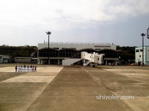 南紀白浜空港開港50周年記念遊覧フライト