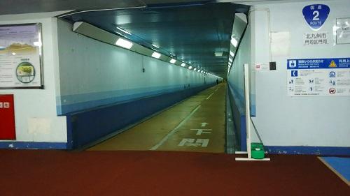 関門トンネル人道 めかり側