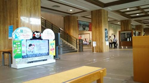 熊本県庁玄関フロア