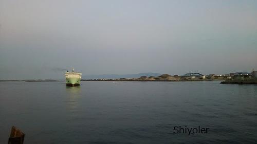 南海フェリー|つるぎ