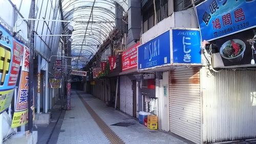 那覇市国際通り商店街