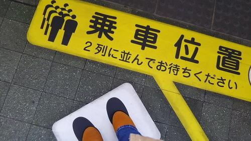 ゆいレール乗車位置