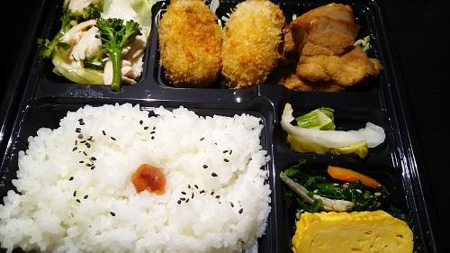 徳島|食事処なかの弁当