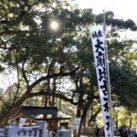 徳島|大麻比古神社