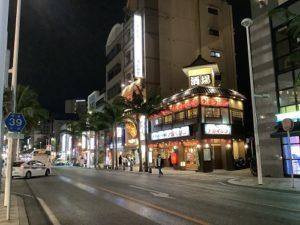 那覇|国際通り