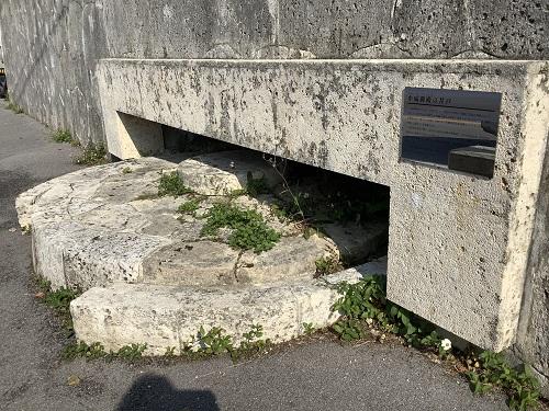 中城御殿の井戸
