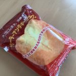 沖縄製粉|サータアンダギーミックス
