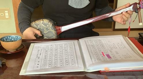 日高川町三線教室