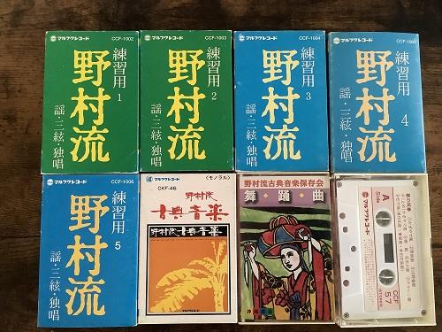 沖縄音楽カセット